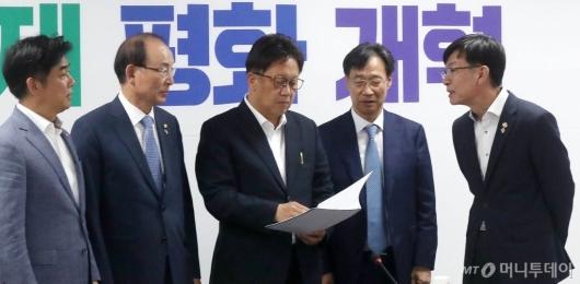 [사진]정무위 소관부처 예산 및 법안 당정협의