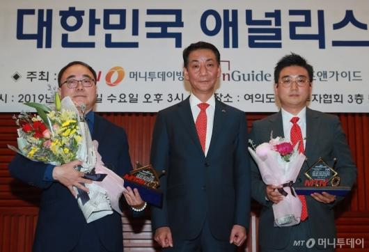 [사진]성종화-조병희, MTN 애널리스트 대상 '탑오브더베스트'