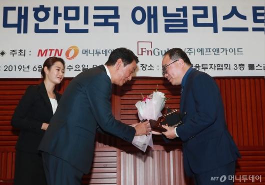 [사진]이베스트투자증권 성종화, 10회 MTN 애널리스트 대상 '탑오브더베스트' 공동수상