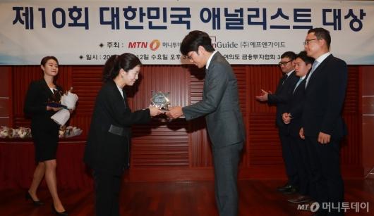 [사진]제10회 대한민국 애널리스트 대상 시상식 개최