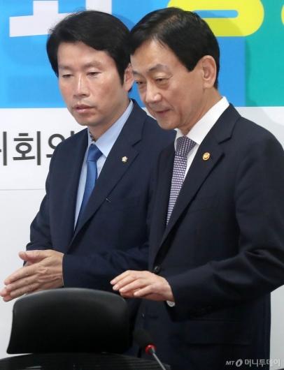 [사진]당정협의 참석하는 진영-이인영