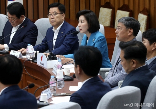 [사진]자유한국당, 재해 및 건전재정 추경 긴급토론