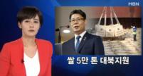 김주하 앵커, 생방송 뉴스 도중 교체 왜?