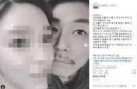 빌스택스 현 부인, 박환희 저격글 재조명