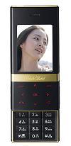 LG電, '초콜릿폰' 후속 '초콜릿Ⅱ' 시판