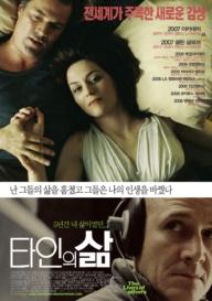 ↑출처:영화 공식홈페이지