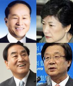 ↑ 왼쪽 위부터 시계방향으로 이상득 박근혜 강재섭 이재오.