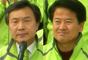 손학규·정동영, 두 남자의 웃음