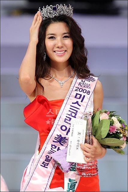 ↑ 2008미스코리아 미 한국일보 김희경
