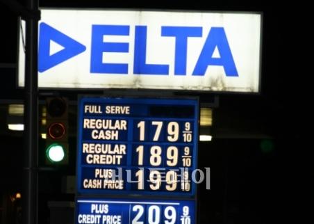 ▲뉴저지 한 주유소의 가격표시판. 휘발유 가격은 갤런당 2달러로 불과 몇달만에 절반으로 떨어졌다.