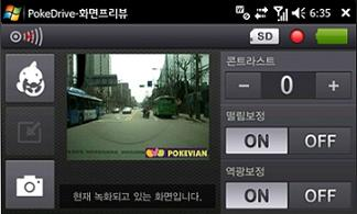 강추! 6월의 베스트 '모바일앱 4選'