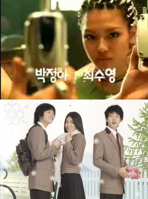 ↑소녀시대 수영 데뷔전 CF, 지면광고 캡처