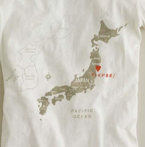 ↑ '일본해'표기가 삭제된 제이크루의 티셔츠