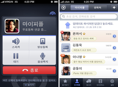 강추! 4월의 베스트 '모바일앱 3選'