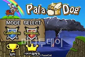 강추! 5월의 베스트 '모바일앱 3選'