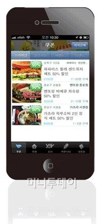 맛집을 찾는다면, 꼭 갖춰야할 앱어플..