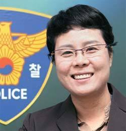 '사건 1번지' 서울 강남경찰서 강력 사건 수사 지휘봉을 잡은 박미옥 경감.
