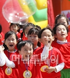 """""""어린이날·현충일·개천절, 무조건 연휴로 쉰다"""""""