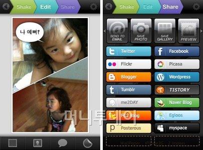 강추! 7월의 베스트 '모바일앱 3選'