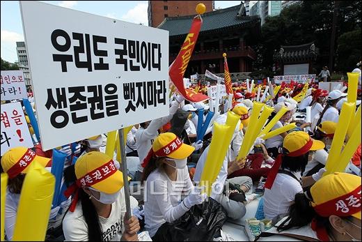 22일 오후 서울 종로구 관철동 보신각 앞에서 성매매 종사 여성들이 '전국 성노동자 결의대회'를 열었다. (사진=이명근 기자 qwe123@)