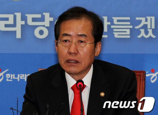 홍준표 대표 News1 이종덕 기자