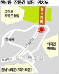 장동건, 이태원 '꼼데가르송길' 빌딩 126억에 샀다