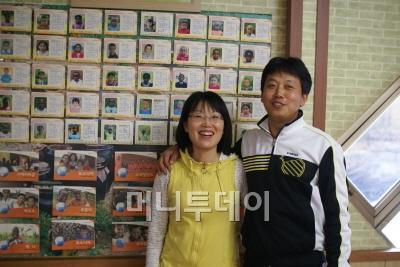 ↑고제남 사장(오른쪽)과 아내 이판임씨.