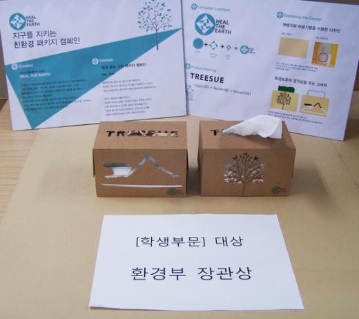 친환경각티슈 패키지로 대상을 차지한 홍익대학교 성화영, 윤상미씨 작품. News1