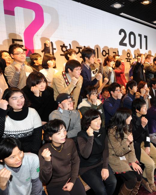 <br /> 지난 20일 청년사회적기업 323개팀이 모여 '2011 청년 등 사회적기업가 육성사업 중간성과 발표대회'를 가졌다 News1