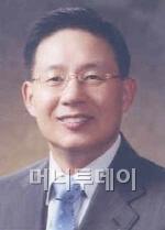 ↑교보리얼코 진영채 신임 대표이사