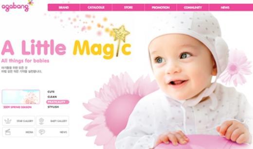 ⓒ아가방앤컴퍼니, 아가방앤컴퍼니의 브랜드 '아가방' 홈페이지 화면