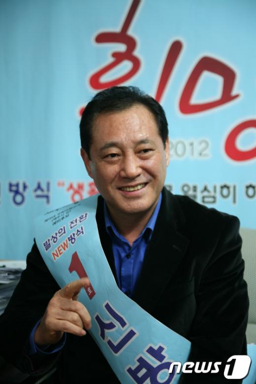 신방식 예비후보(새누리당, 제주시갑)  News1 제주취재본부