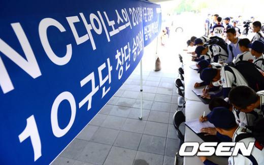 중-고교 야구 선수들이 NC 1군 진입과 10구단 창단을 지지하는 서명을 하고 있다. ⓒOSEN