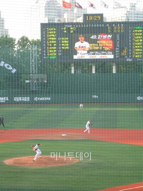 """↑ 김병현이 5월25일 한화전에 선발 등판한 모습이다. 전광판에 '히어로즈의 영웅이 되기 위해 돌아왔다! """"BK""""라고 소개됐다. 그는 이날 한화 류현진과 투수전을 펼쳐 앞으로의 변화에 대한 기대감을 높였다."""