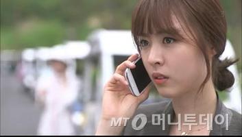 ↑갤럭시S3, 드라마 '유령' 캡쳐