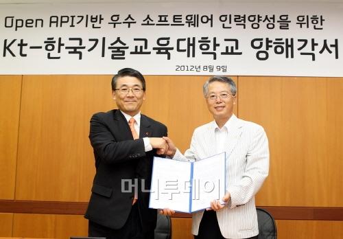 ↑홍원기 KT 종합기술원장(왼쪽)과 전운기 한국기술교육대학교 총장이 9일 한기대에서 우수 소프트웨어(SW) 인력 양성을 위한 양해각서(MOU) 체결 후 기념촬영을 하고 있다.