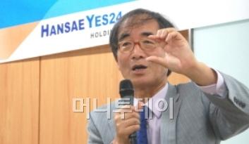 """김동녕 한세예스24 회장 """"지금이 창업 최적기"""""""