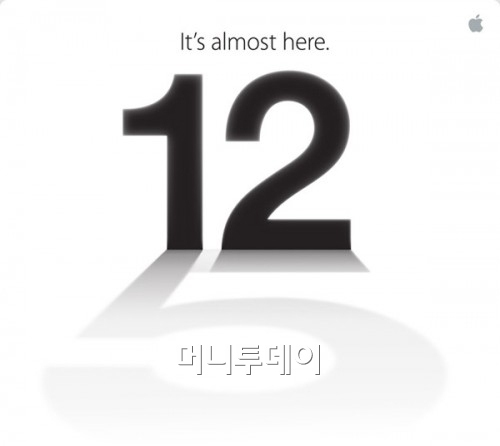 아이폰5 'LTE' 안되는 국가도 있다, 한국은?