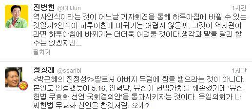 """野, 박근혜 후보 사과 진정성에 의문 """"질문 왜 안 받나?"""""""