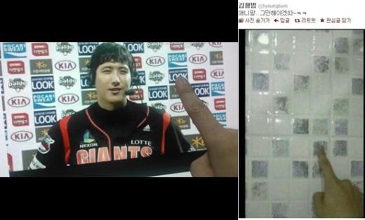 애니팡 중독 현상을 보여주는 사진들. (출처=축구선수 김형범(28,대전) 트위터 및 각종 온라인 커뮤니티)