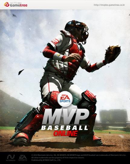 ↑엔트리브소프트 'MVP 베이스볼 온라인'