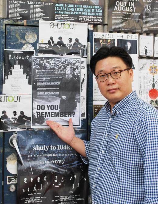 ▲한국 홍보 전문가 서경덕 성신여대 교양교육원 교수(사진=서경덕 교수 제공)