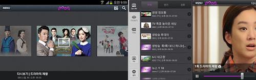 TV, 이제는 앱으로 즐긴다!