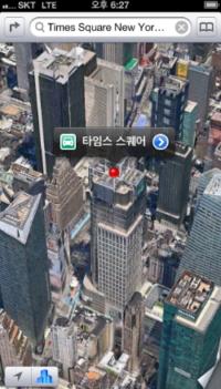 ↑아이폰5의 애플 맵.