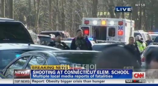 피바다 된 초등학교, 선생님 아들이 총들고…