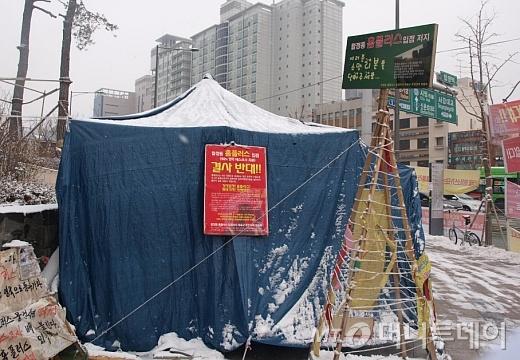 ↑서울 마포구 합정동 '메세나폴리스' 앞 농성을 펼치고 있는 시장 상인들의 천막 모습. ⓒ송학주 기자