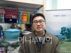 안광휘 삼광유리 베이징사무소장.
