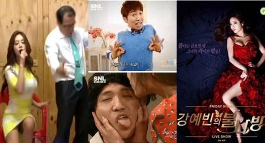 ▲케이블방송 tvN 화면 캡쳐 및 QTV '강예빈의 불나방'포스터