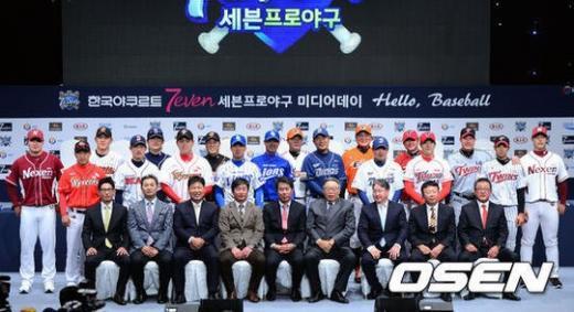 ↑25일 오후 서울 광진구 건국대 새천년 기념관에서 2013년 한국야쿠르트 세븐 프로야구의 힘찬 시작을 알리는 'Hello,Baseball' 미디어데이 행사가 열렸다. ⓒ 사진제공=OSEN