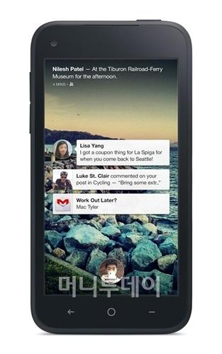 친구들의 상태를 실시간으로 알려주는 고지(notification) 기능